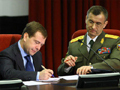 В ходе реформы каждый десятый руководитель МВД уволен из-за компромата