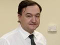 Участник хищения денег из бюджета РФ, изобличенный Магнитским, получил минимальный срок