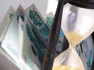 Андрей Клепач: экономика РФ почти ничего не получила от нефтяных допдоходов