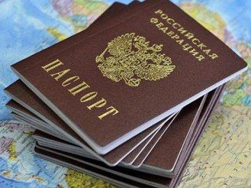 """Рейтинг самых """"удобных"""" паспортов для безвизовых путешествий"""