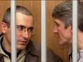 Мосгорсуд по делу ЮКОСа: приговор писали профессионалы, фальсификации и политики не было