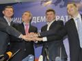 Партии Немцова и Касьянова отказали в регистрации, найдя в их рядах несовершеннолетних и умерших