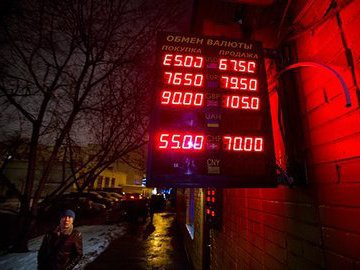 ЦБ планирует ограничить работу уличных пунктов обмена валюты