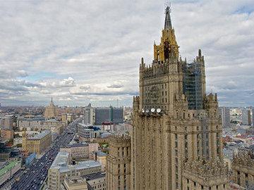 МИД призвал не бояться российского ответа на санкции США