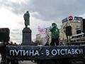 По данным опроса  Солидарности  Путина поддерживают всего 20 процентов россиян