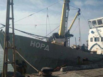 Украине не понравился российский ответ на захват  Норда