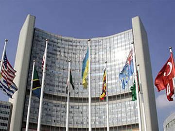 Россия назвала двух кандидатов в Совбез ООН