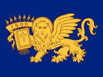 Республика Семи островов: малоизвестный союзник России