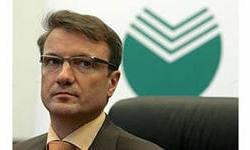 Герман Греф опровергает информацию о возможном уходе в Центробанк России