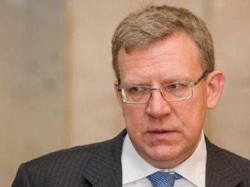 Кудрин призвал улучшать отношения России с другими странами