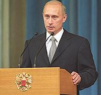 12 декабря Владимир Путин обратится к Федеральному собранию