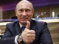 КПРФ предлагает снять с экс-президента Путина иммунитет от уголовного преследования