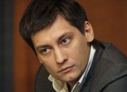 Дмитрий Гудков: «Акт Магнитского» является пророссийским документом, так как наказывает «наших жуликов, воров и убийц»