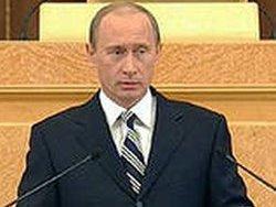 В  Твиттере  обсуждают послание Владимира Путина Федеральному собранию