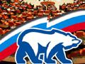 Социологи предсказали закат  Единой России
