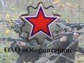 Обвиняемый по делу «Оборонсервиса»: Сердюков давал указания лично