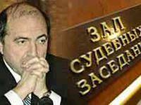 Прокуратура проверит фильм о Березовском