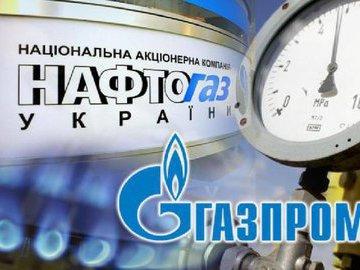Руководство  Нафтогаза  выписало себе многомиллионные премии за  победу  над  Газпромом