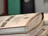 Мирзаев остается на свободе: Мосгорсуд подтвердил законность приговора