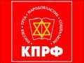 Людмила Алексеева:  Я рада, что КПРФ начала бороться с антисемитизмом