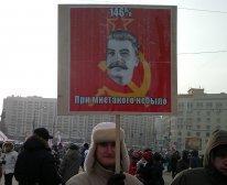 Сталина, Сталина... или мечты об альфа-самце
