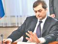 Сурков попросил  Наших  не задираться и не нарушать закон