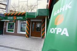 Единоросс призвал Банк России работать в интересах государства и общества