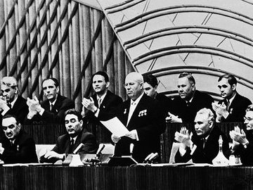Не хочу лежать со Сталиным! : как в СССР боролись с культом личности