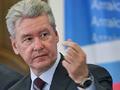 Доходы Сергея Собянина на посту мэра в 2010 выросли в два раза