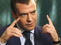 Президент Медведев велел проверять школьников на наркотики