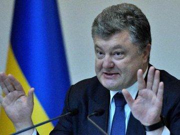 Порошенко пообещал Украине вступление в Евросоюз до 2025 года