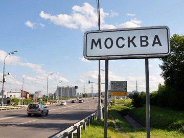 Московские либералы отказались от борьбы за пост мэра столицы
