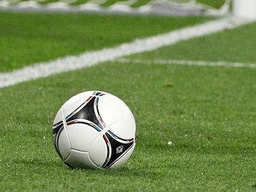 Испанские болельщики выступили против футболиста из Украины