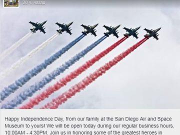 Музей в США поздравил американцев с праздником фото российских штурмовиков Су-25