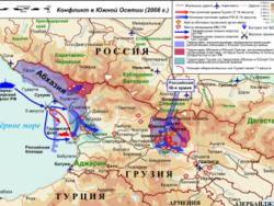 Иванишвили признал очевидное: Саакашвили инициировал войну в Южной Осетии