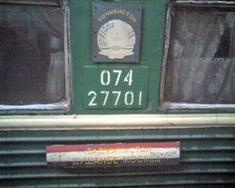 Поезд Москва-Душанбе привез загранпаспорта для жителей стран СНГ?