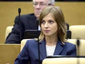 В  Единой России  пообещали разобраться с Натальей Поклонской