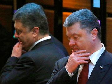На Украине разработали план по возвращению Крыма в 2019 году