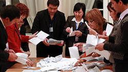 Как наблюдатели стали донорами политических партий