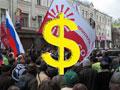 Оппозиция в панике: Невзлин на деньги ЮКОСа готовит раскол демократов в России