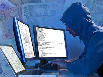Итальянские СМИ не стали винить Россию за хакерские атаки в стране