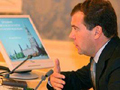 Президент Медведев рассказал, где возможно будет работать после ухода из власти
