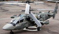 Вертолет, который изменил представление об этих машинах
