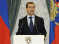 Оппозиция разочарована посланием президента Медведева