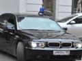 Блудный сын миллиардера Исмаилова попал под прицел главы МВД