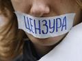 Большинство россиян против свободомыслящих СМИ