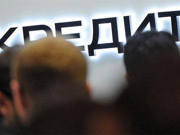 Исследование: россияне стали больше брать необеспеченных кредитов