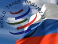 РФ ради членства в ВТО отказалась от пролетных денег и обработки леса