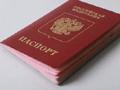 ЕС готов отменить визы для РФ, но при четырех условиях