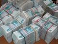 Банкир Урин за хулиганство своей охраны выплатит 10 млрд рублей